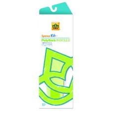 Spenco PolySorb Kids Premium Insoles
